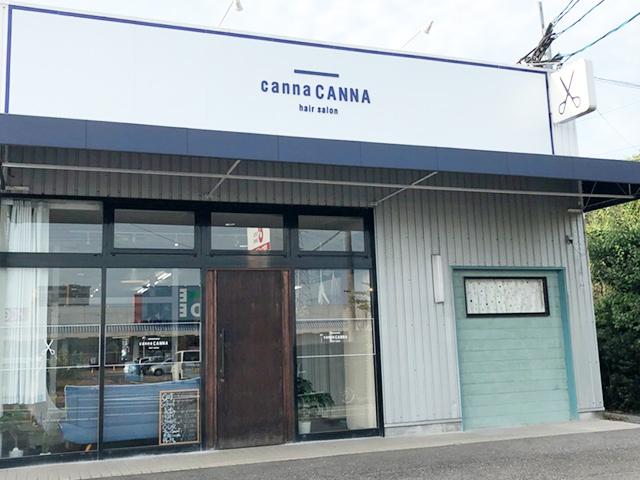 cannaCANNA 日出店の外観