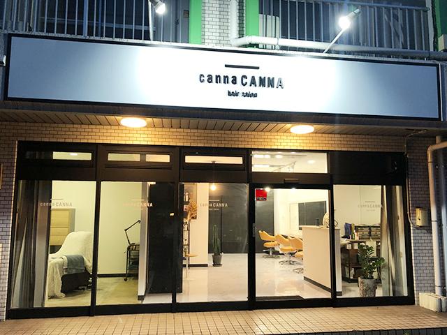 cannaCANNA 本店の外観