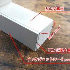 大分 看板 看板制作 別府 看板 看板制作